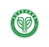 北京市农林科学院