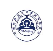 中国铁路北京局集团